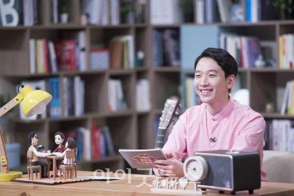 CGNTV가 지난 봄 선보인 '아무리 바빠도 가정예배- 길라잡이 편'에 이어 '실천 편'을 오는 29일부터 매주 일요일 오후 8시 30분에 방영한다.