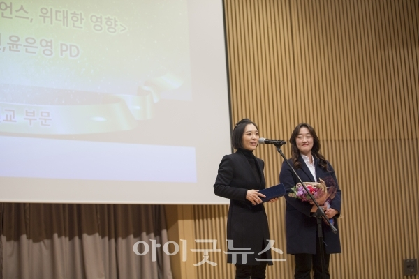 CGVTV의 다큐멘터리 '인플루언스, 위대한 영향력'을 연출한 홍주연·윤은영 피디.