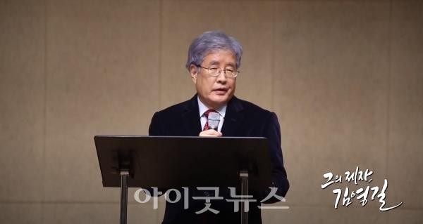 다큐멘터리 '그의 제자, 김영길'이 지난 28일 CGNTV를 통해 방영됐다.