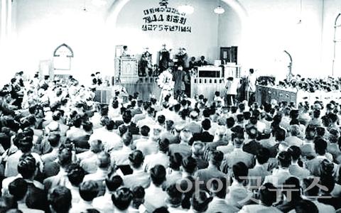 1959년에 열린 대한예수교장로회 제44회 총회에서 합동과 통합이 분열했다.