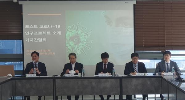 한목협과 한기언 등 교계단체들이 코로나19 위기를 겪고 있는 한국교회를 위해 '한국교회 위기관리 매뉴얼' 발간을 추진한다.